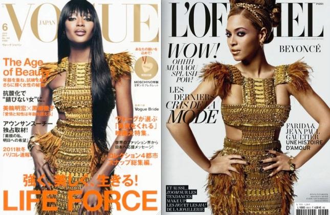 Naomi/ Beyonce (HelloBeautiful.com)